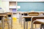 Communiqué de presse  <br> <B>Deuxième vague :<br> Où est le resserrement des règles sanitaires pour les écoles en zone rouge? </b>